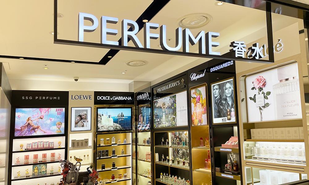 Perfume <br> 셀렉티브샵
