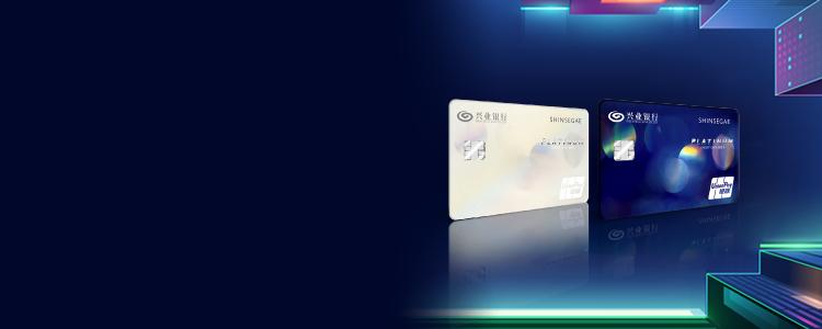 [210500000021338] 兴业银行发现新世界信用卡专享好礼 통합컨텐츠 - 리스트배너(배너형)