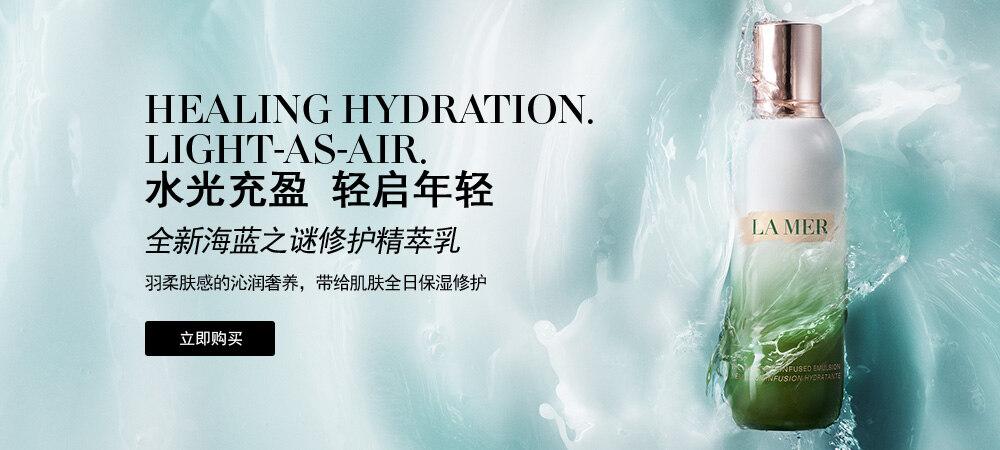 healing hydration