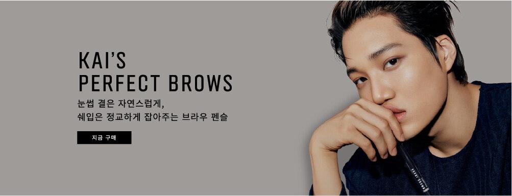 KAI BROW