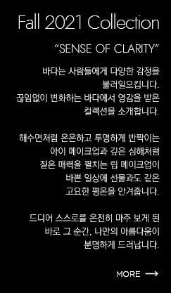 소개 배너_1