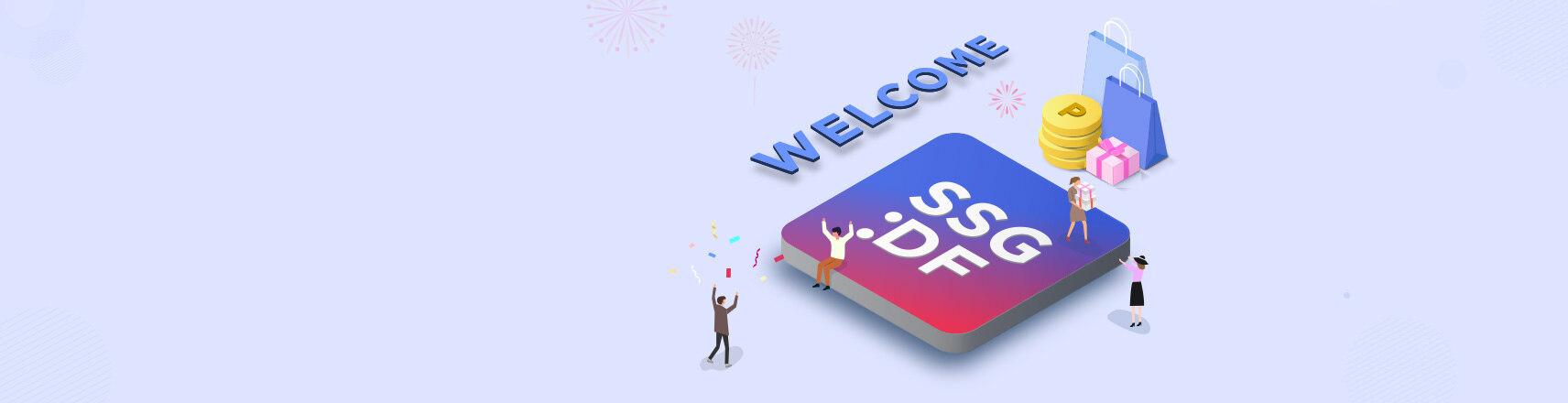 欢迎加入新世界