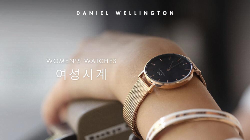 다니엘웰링턴 대배너3