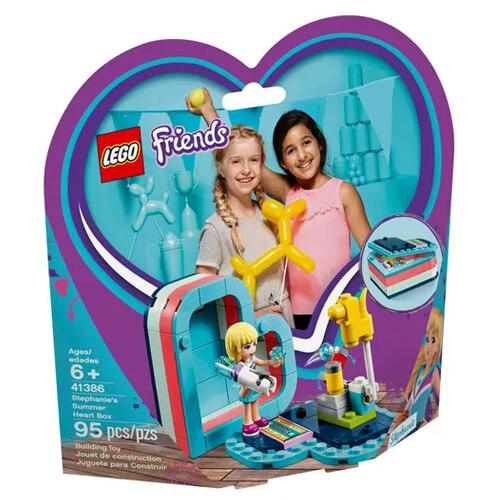신세계인터넷면세점-레고-Toys-Stephanie`s Summer Heart Box