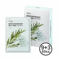 韩际新世界网上免税店-AHC--(9+3) MICRO ROSEMARY NON SLIP MASK 面膜