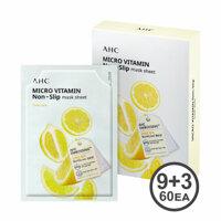 韩际新世界网上免税店-AHC--(9+3) MICRO VITAMIN NON SLIP MASK 面膜