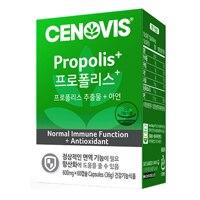 신세계인터넷면세점-세노비스-Supplements-Etc-[유통기한 2022-11-25]프로폴리스 플러스 60정