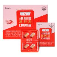韩际新世界网上免税店-HURUM--시네트롤 체인지 다이어트