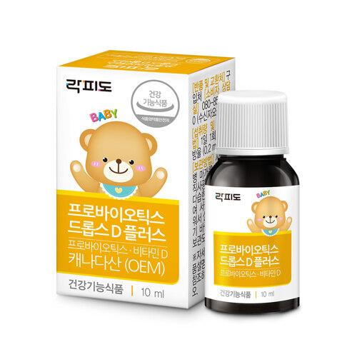 韩际新世界网上免税店-FND--락피도 프로바이오틱스 드롭스D 플러스