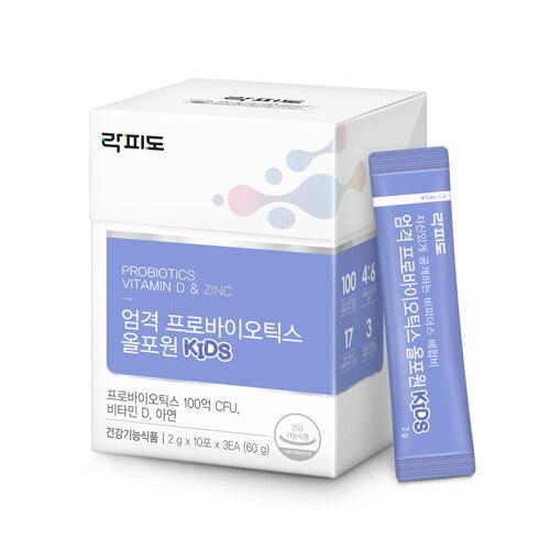韩际新世界网上免税店-FND--락피도 엄격 프로바이오틱스 올포원