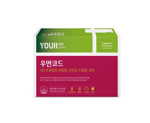 韩际新世界网上免税店-PULMUONE--유어싸이 우먼코드