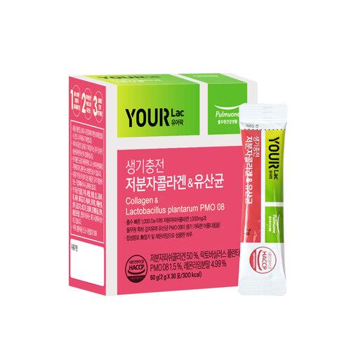 韩际新世界网上免税店-PULMUONE--유어락 생기충전 저분자 콜라겐&유산균