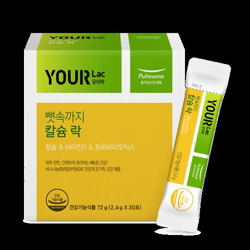 韩际新世界网上免税店-PULMUONE-SUPPLEMENTS ETC-유어락 뼛속까지 칼슘락
