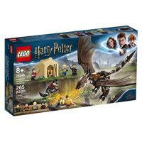 신세계인터넷면세점-레고-Toys-Hungarian Horntail Triwizard Challenge
