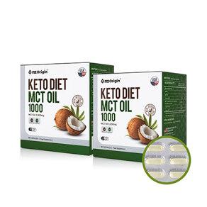 [유통기한:2022-10-01]케토 다이어트 MCT 오일 1000 세트(90캡슐X2) /2개월분