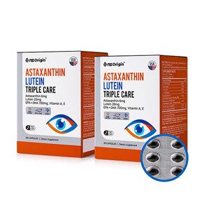 [유통기한:2022-07-01]아스타잔틴 루테인 트리플케어 세트(60캡슐X2) / 2개월분
