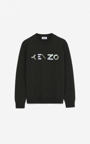 韩际新世界网上免税店-KENZO (BTQ)-旅行箱包-KENZO MULTICO CLASSIC JUMPER