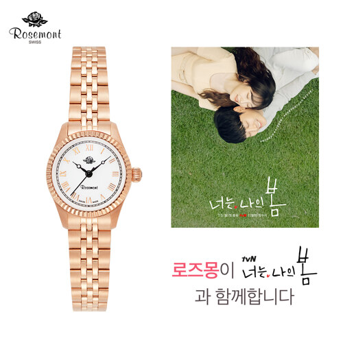 Antique Touch Rose RS#62-05RM-MT 여성
