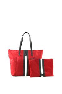 韩际新世界网上免税店-巴利-男士箱包-FOLDABLE SM/06 DARK RED 16 手提包