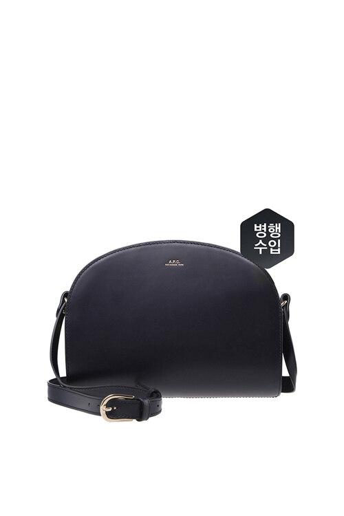 韩际新世界网上免税店-A.P.C-女士箱包-PXAWV-F61048_IAK HALF MOON BAG DARK NAVY