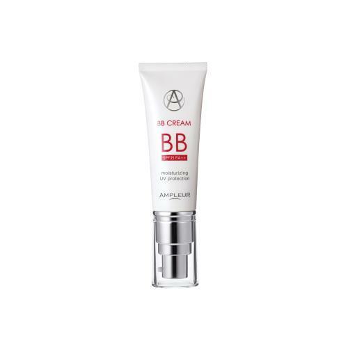 韩际新世界网上免税店-阿芙乐尔--AMPLEUR 素肌保湿BB霜 40g