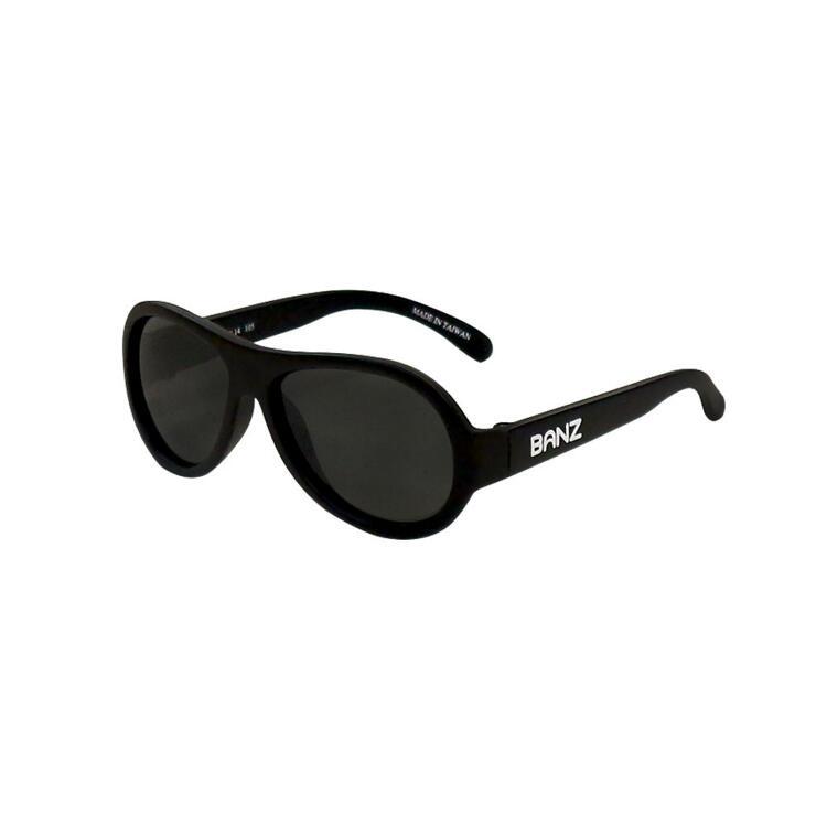 韩际新世界网上免税店-BABY BANZ-太阳镜眼镜-KWB  儿童太阳镜 (4~7岁)