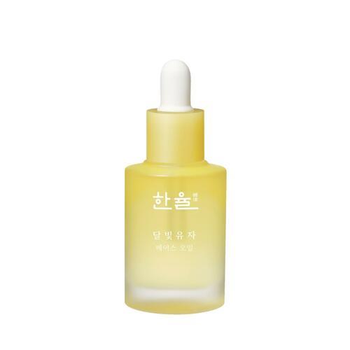 月光柚子 护肤油 30ml