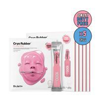 신세계인터넷면세점-닥터자르트-Face Masks & Treatments-크라이오 러버 위드 퍼밍 콜라겐 4g+40g 3+2