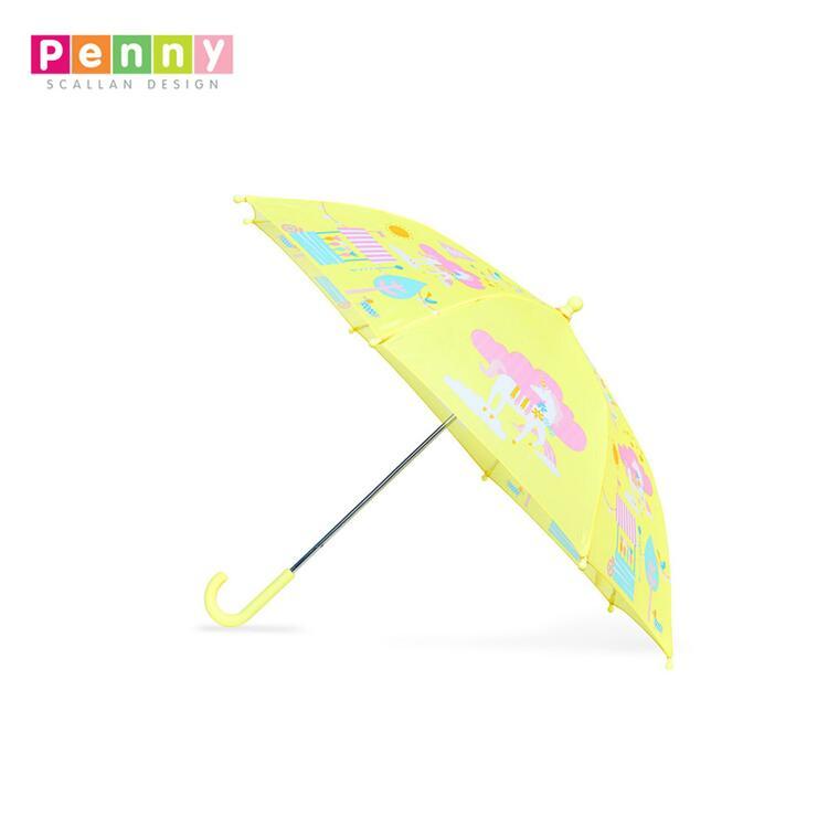 신세계인터넷면세점-페니스칼란--PSD 우산 파크라이프