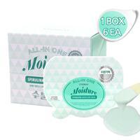 신세계인터넷면세점-린제이-Face Masks & Treatments-모이스처 올인원 1박스 (모델링팩-6EA)