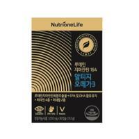 신세계인터넷면세점-뉴트리원라이프-Omega3-루테인 지아잔틴 알티지오메가3