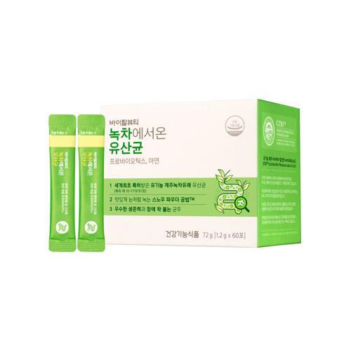 韩际新世界网上免税店-VITALBEAUTIE-SUPPLEMENTS ETC-内可美 绿茶益生菌 60EA