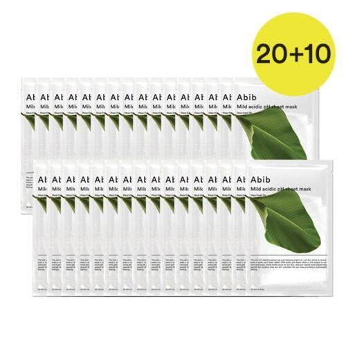 신세계인터넷면세점-아비브--약산성 pH 시트마스크 어성초핏 20EA + 10EA