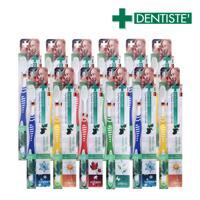 韩际新世界网上免税店-DENTISTE--敏感型牙刷*12个