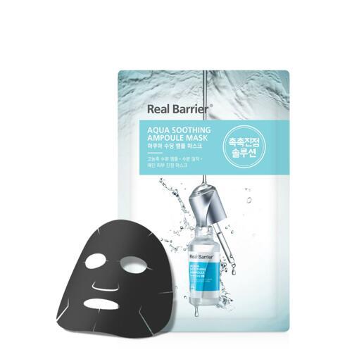 신세계인터넷면세점-아토팜-Face Masks & Treatments-리얼베리어 수딩 앰플 마스크(28ml*10매)