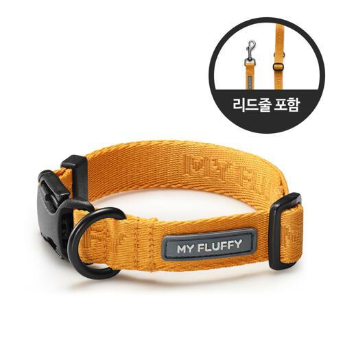 宠物狗牵引绳套装 (Mustard L + 2.8M 牵引绳)
