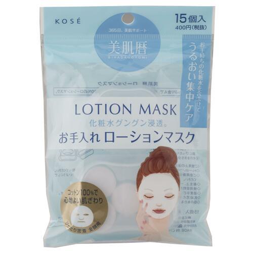 신세계인터넷면세점-설기정-Face Masks & Treatments- 로션 마스크 15EA