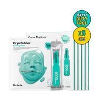 신세계인터넷면세점-닥터자르트-Face Masks & Treatments-크라이오 러버 위드 수딩 알란토인 4g+40g 3+2