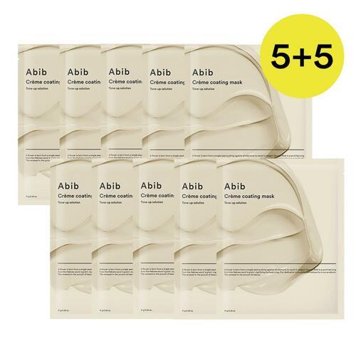 韩际新世界网上免税店-阿彼芙--ABIB CREME COATING MASK TONE-UP SOLUTION 面膜套装 5EA+5EA