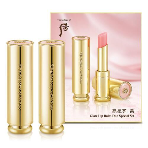 韩际新世界网上免税店-后--GONGJINHYANGMI LIP BALM DUO 护唇膏2件装(SPF10) 3.3g *2