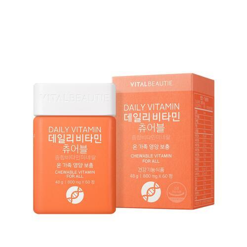 韩际新世界网上免税店-VITALBEAUTIE-VITAMIN-内可美 每日维生素咀嚼片 60T