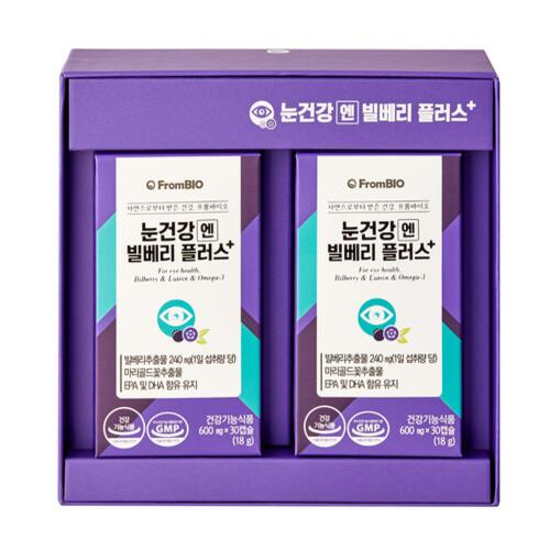 신세계인터넷면세점-프롬바이오-Supplements-Etc-눈건강엔 빌베리 플러스