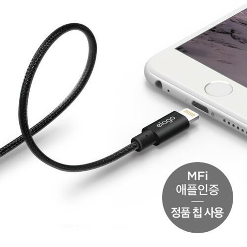 신세계인터넷면세점-엘라고-Charger-Cable-알루미늄 케이블 애플 라이트닝 - 블랙