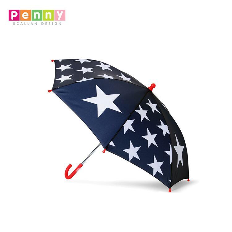 신세계인터넷면세점-페니스칼란--PSD 우산 네이비스타
