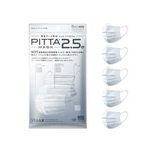 韩际新世界网上免税店-PITTA-时尚配饰-PITTA MASK 2.5a 口罩