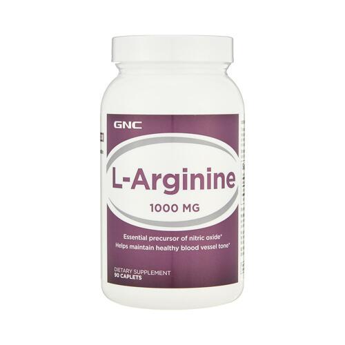 신세계인터넷면세점-지엔씨-Supplements-Etc-[유통기한23.01.31]L-ARGININE 1000