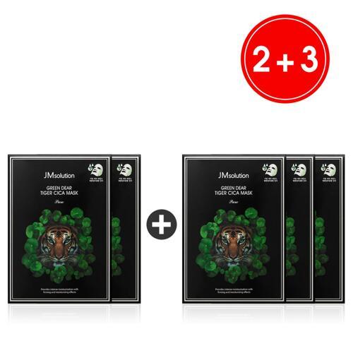 韩际新世界网上免税店-JMSOLUTION--亲肤积雪草面膜 2+3 30ml*50片