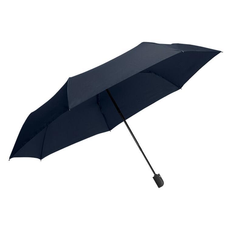 韩际新世界网上免税店-SPIGEN-时尚配饰-迷你3段自动折叠雨伞 H101 Navy Blue