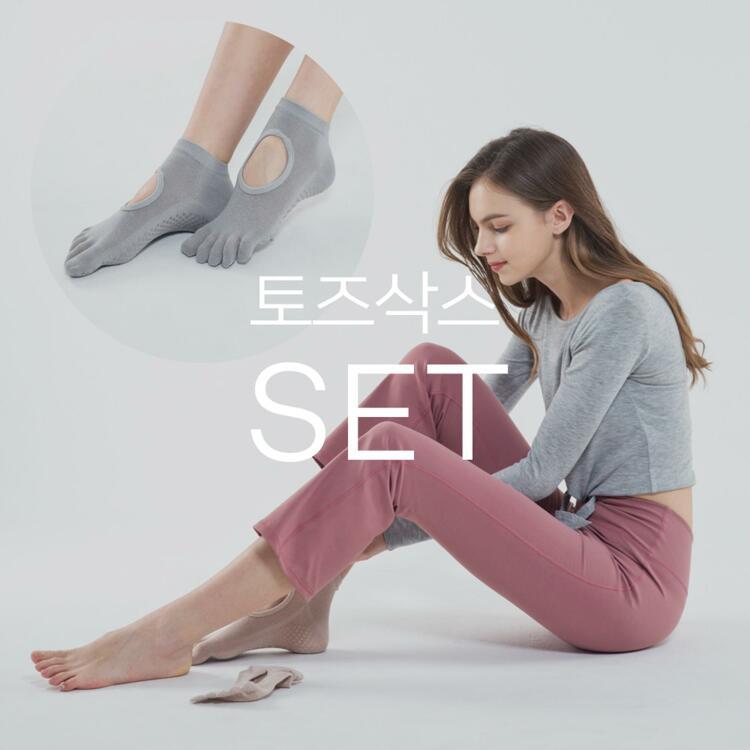 韩际新世界网上免税店-SKULLPIG-运动休闲-YOGA TOES SOCKS 3 SET( Peach Pink, Ivory, Gray)  袜子