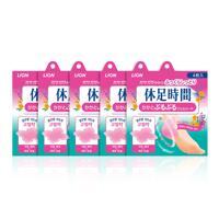 신세계인터넷면세점-휴족시간--[유통기한임박2021-09]heel sheet 4p*5pack